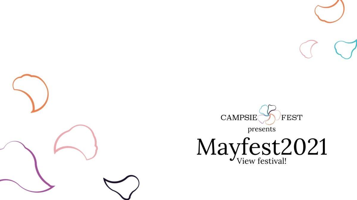 Mayfest 2021 (9)
